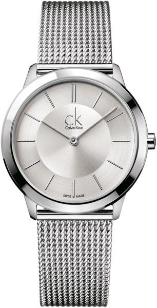 Кельвин стоимость часы продам магнитогорск часы