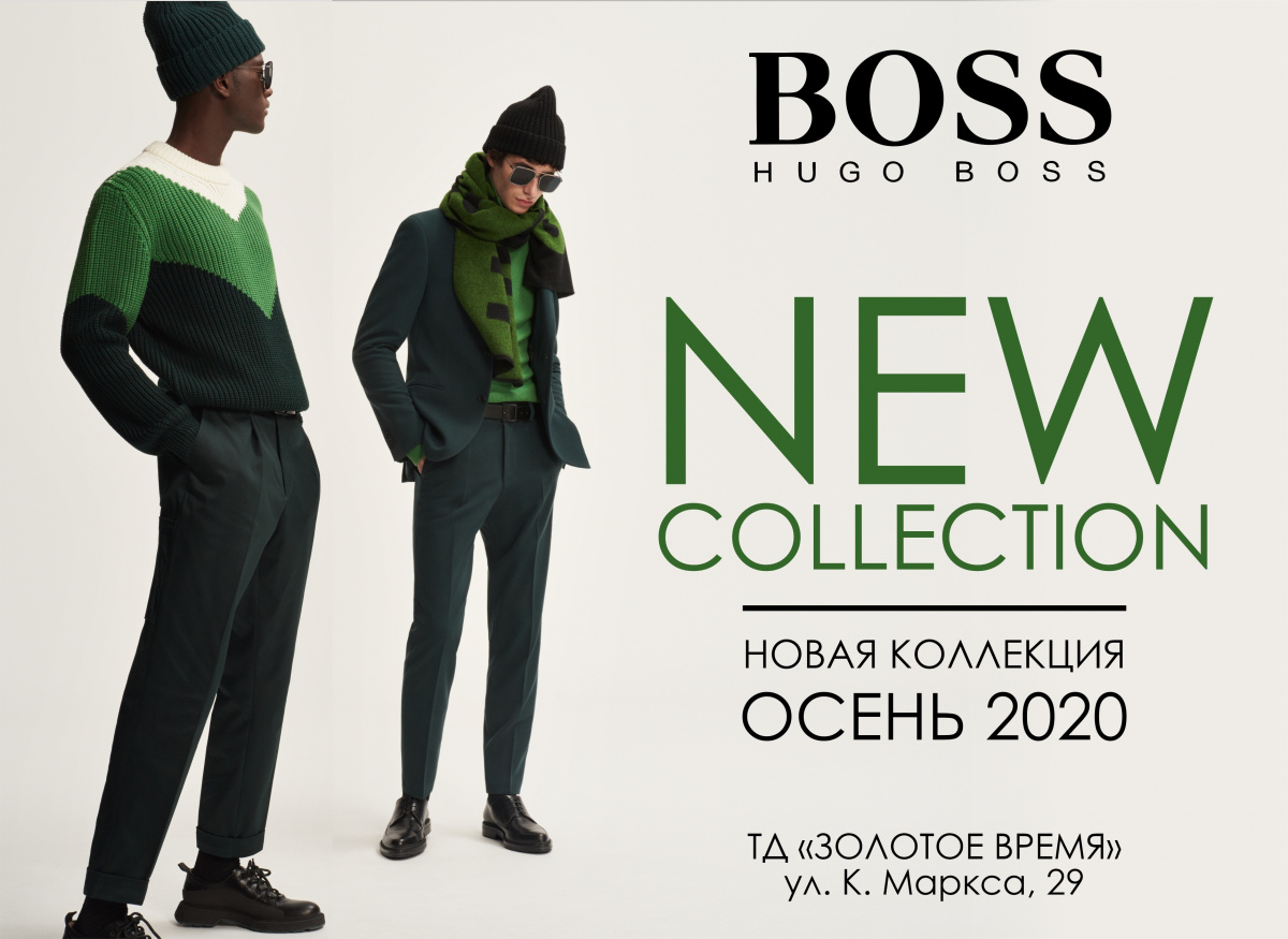 BOSS new collection_1.jpg