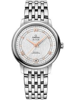 Стоимость часы омега механические капсульном стоимость шереметьево отеле в часа